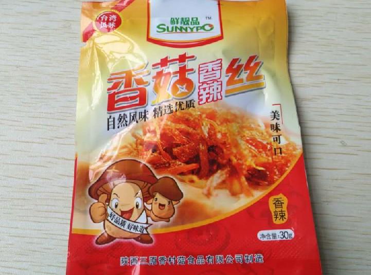 鲜靓品系列休闲食品 食用菌脆片 夹馍香菇丝