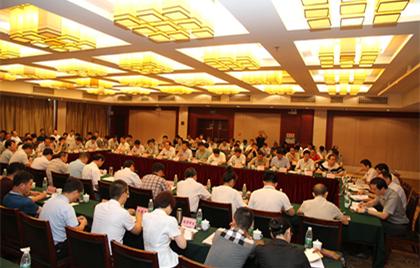 陕西省商务厅举办全省电子商务进农村综合示范县创建工作推进会议2.jpg