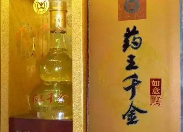 药王千金养生酒[图]