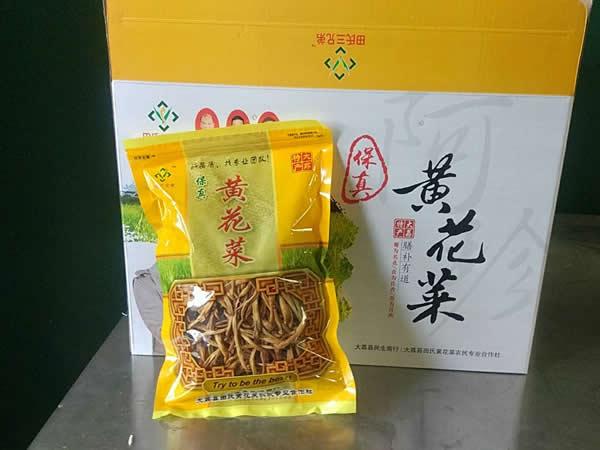 大荔黄花菜 金针菜[图]