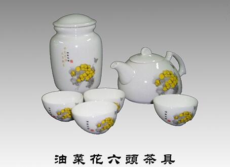 油菜花六头茶具[图]